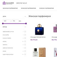 Интернет-магазин парфюмерии на OpenCart