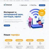 Интернет-магазин оборудования 4G на OpenCart