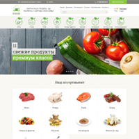 Интернет-магазин фермеров на OpenCart