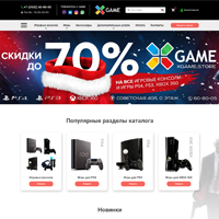 Интернет-магазин игр для PS4\Xbox на OpenCart