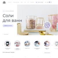 Интернет-магазин солей для ванн