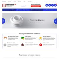 """Интернет-магазин решеток """"Ventreshetki"""" на OpenCart"""