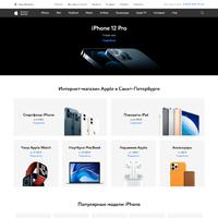 Интернет-магазин техники Apple на OpenCart