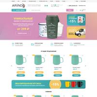 "Интернет-магазин полиграфии ""Arindo"" на OpenCart"