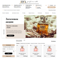 "Интернет-магазин парфюмерии ""AvaPerfume"" на OpenCart"
