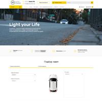 """Интернет-магазин автомобильных ламп """"AutoPower"""" на OpenCart"""