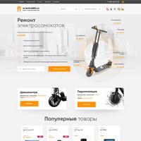 Интернет-магазин аксессуаров для электро-самокатов на OpenCart