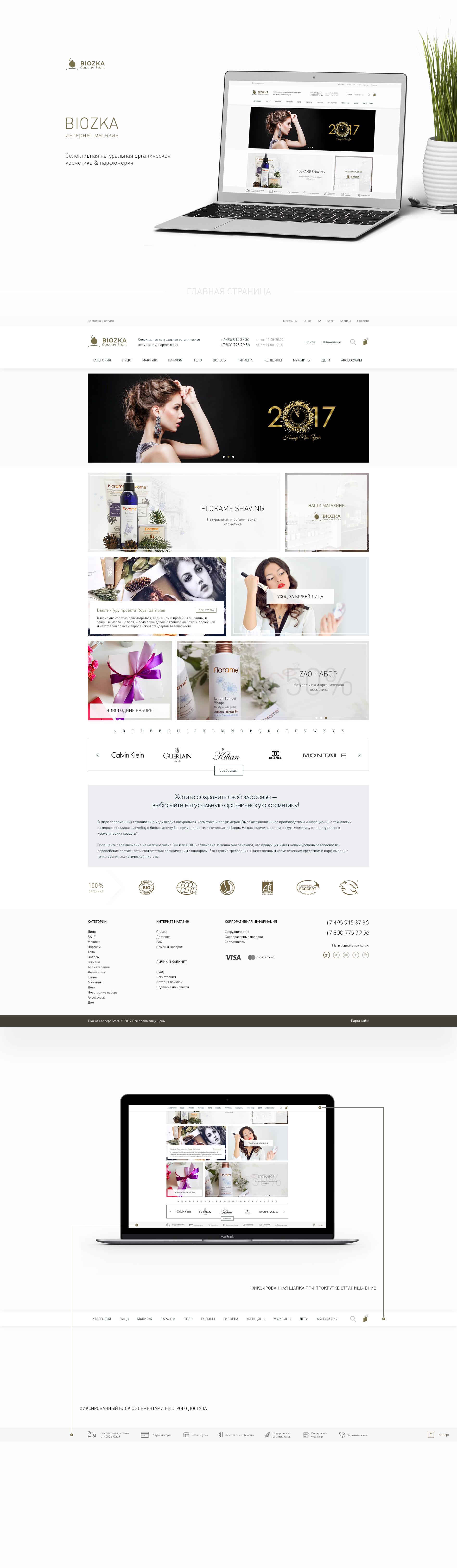 Дизайнер или графический художник для создания дизайна сайта фото f_7435874c6e765b64.jpg