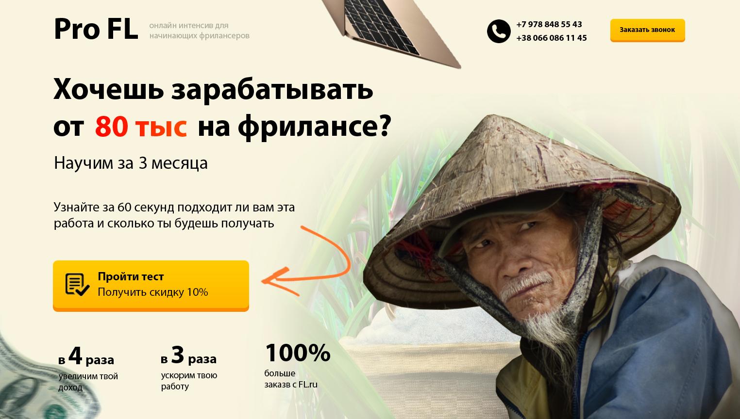 Квиз → Онлайн курсы по дизайну