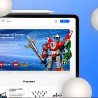 Интернет магазин конструктора Лего
