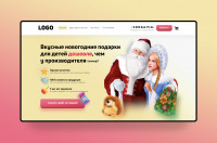 Интернет магазин → Новогодние подарки для детей