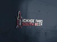 Южное Пиво
