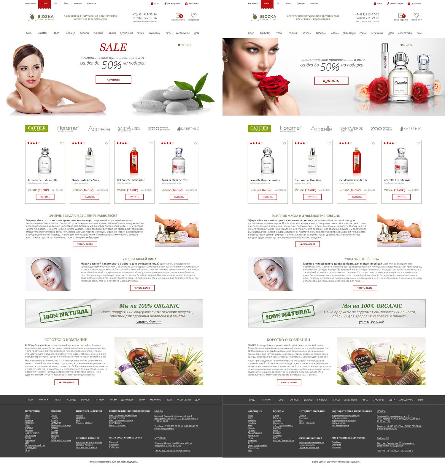 Дизайнер или графический художник для создания дизайна сайта фото f_1085873de9c11a39.jpg