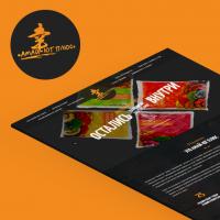 Ингредиенты для суши (Интернет-магазин)