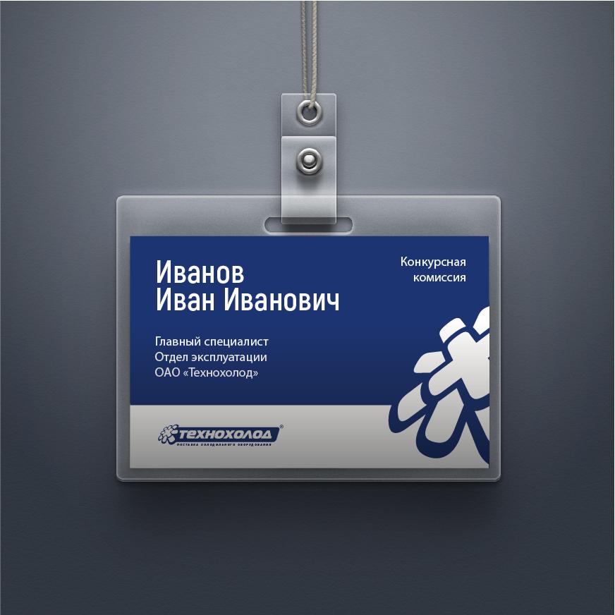 Логотип фото f_020588f955977ded.jpg