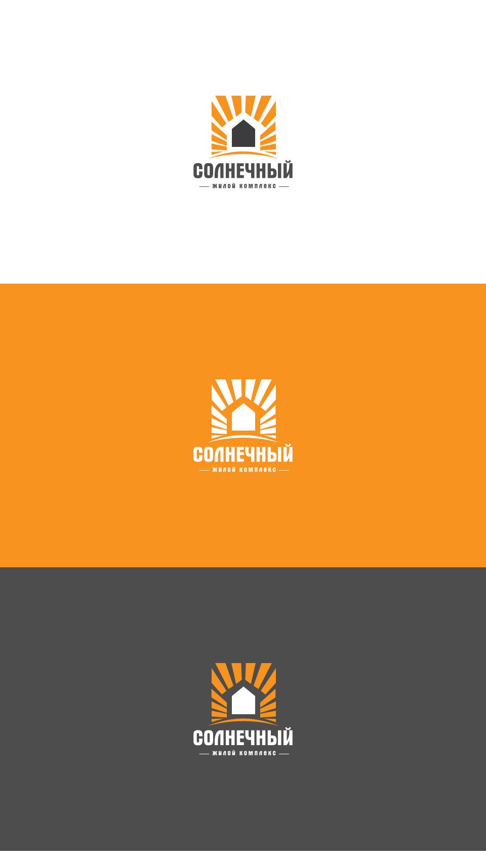 Разработка логотипа и фирменный стиль фото f_040596fc288e3be3.jpg