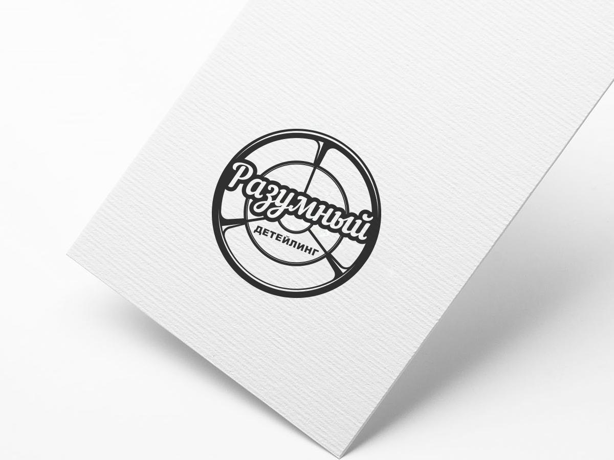Ребрендинг логотипа  фото f_0545acfd8abc1eab.jpg