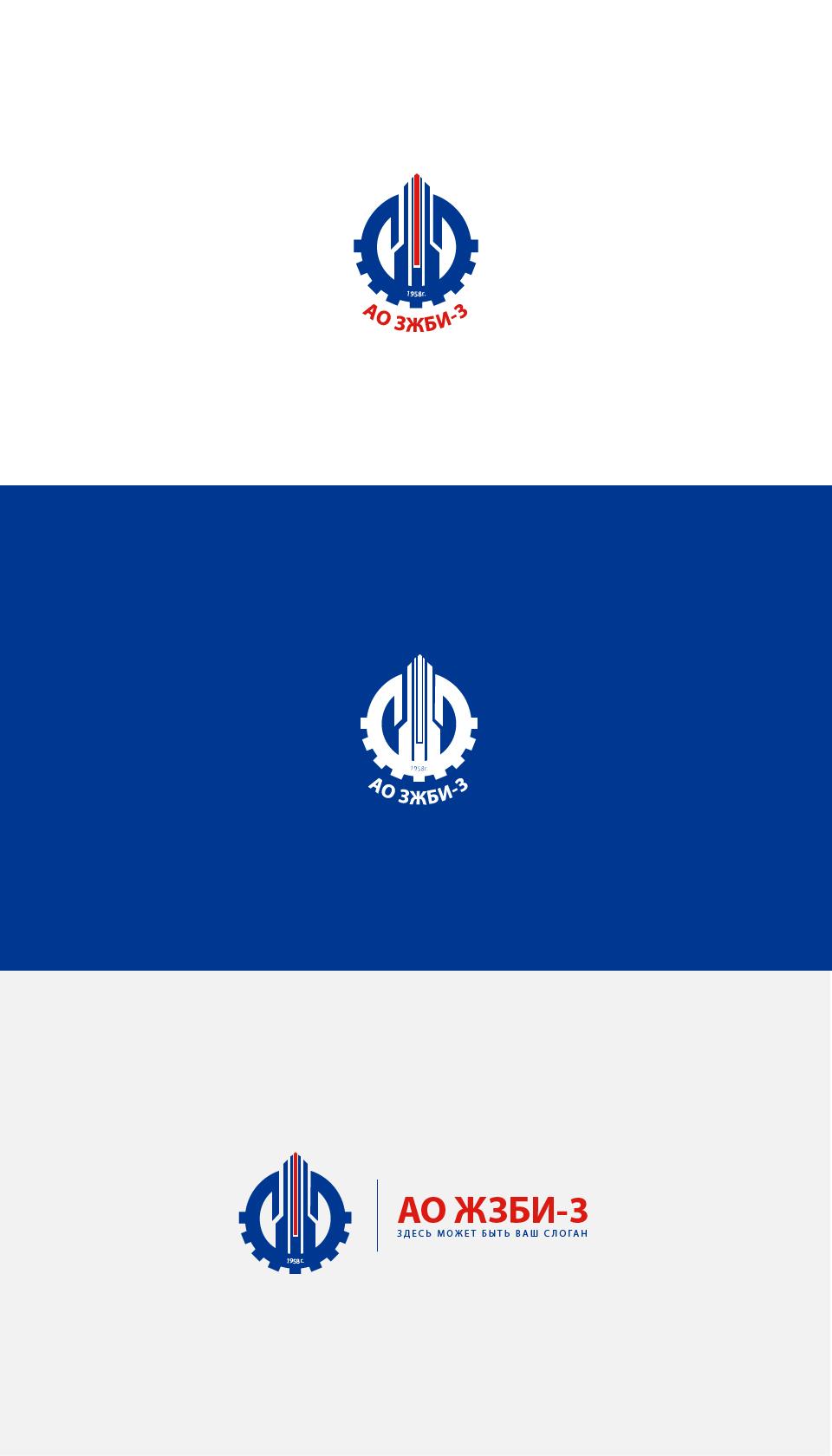 Разработка логотипа и фирменный стиль фото f_166596fbe9772faa.jpg