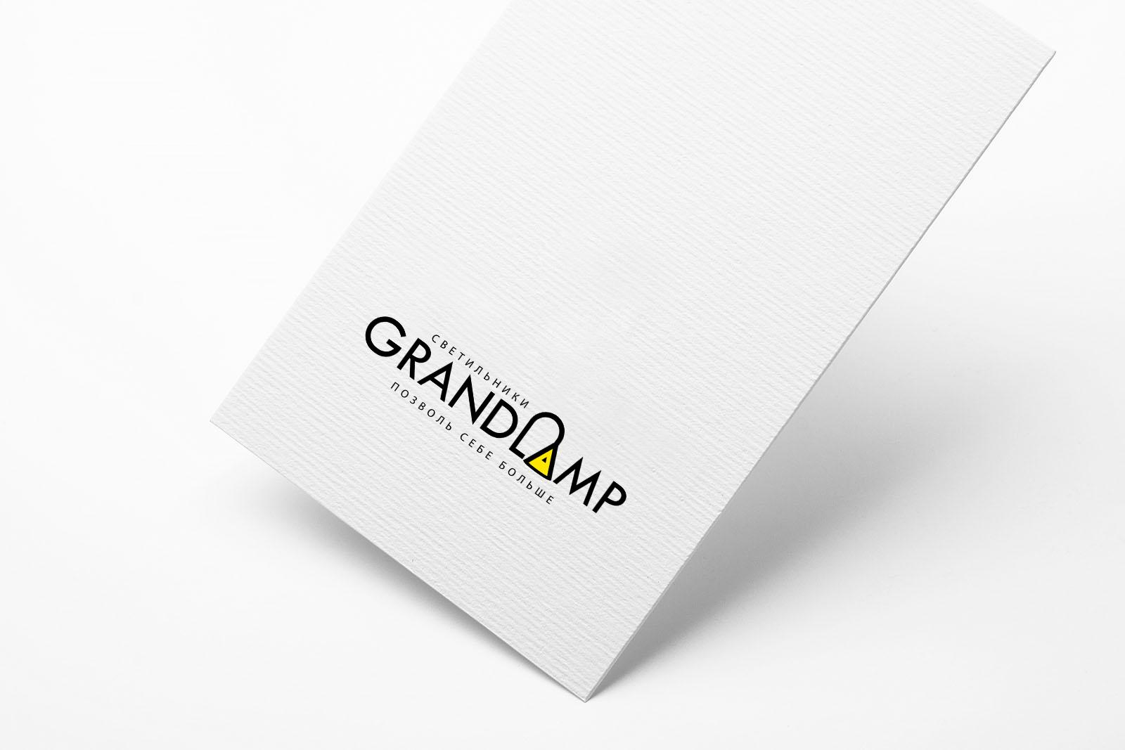 Разработка логотипа и элементов фирменного стиля фото f_20757e123f35ed7b.jpg
