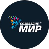 "Логотип ""Созвездие мир"" (победа в конкурсе)"