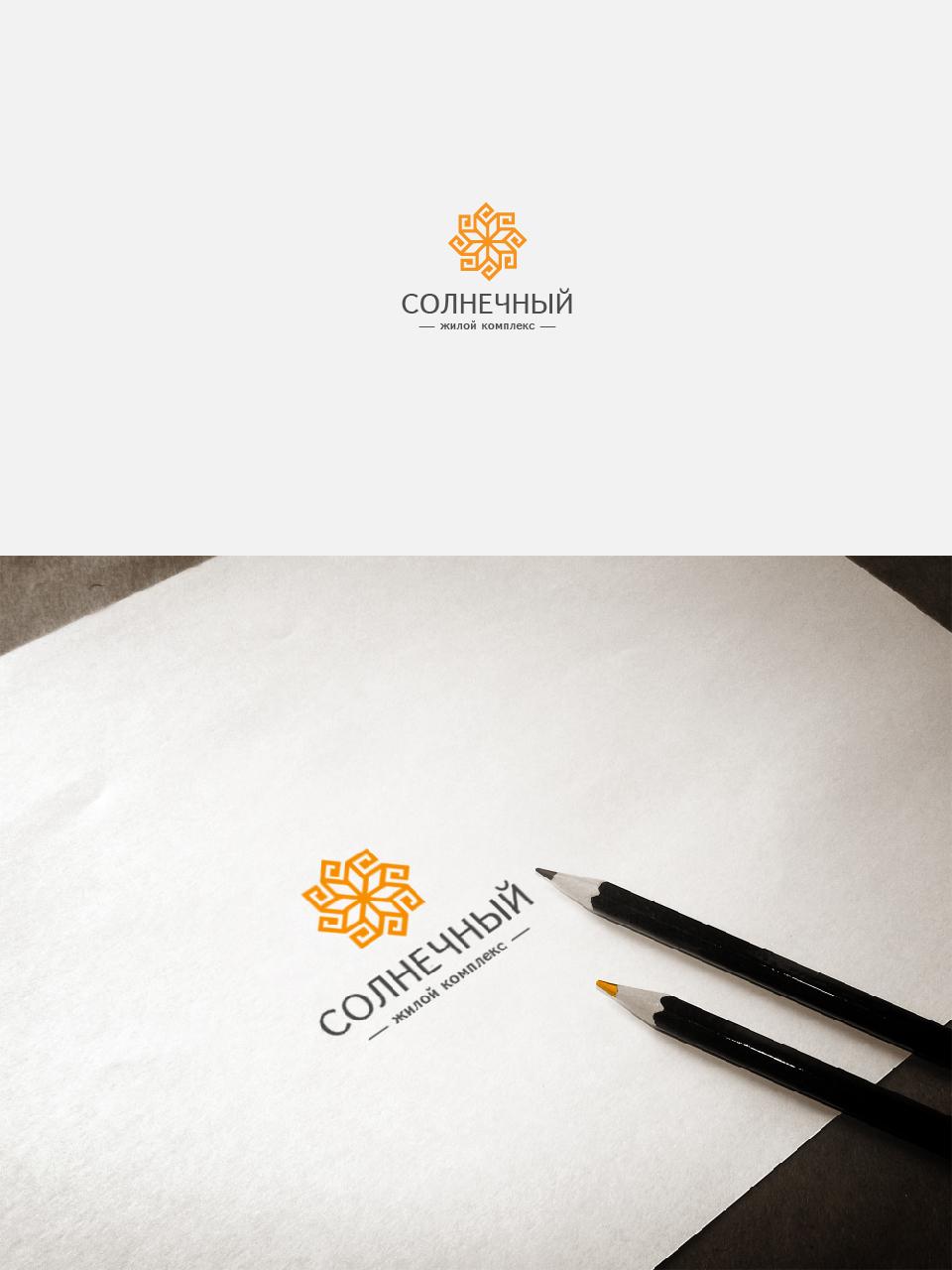 Разработка логотипа и фирменный стиль фото f_310596f4e04e03ac.jpg