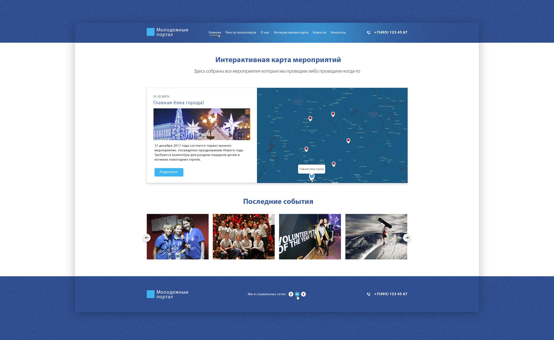 Разработка дизайн-концепции 2 страниц сайта фото f_3555a4352198c740.jpg