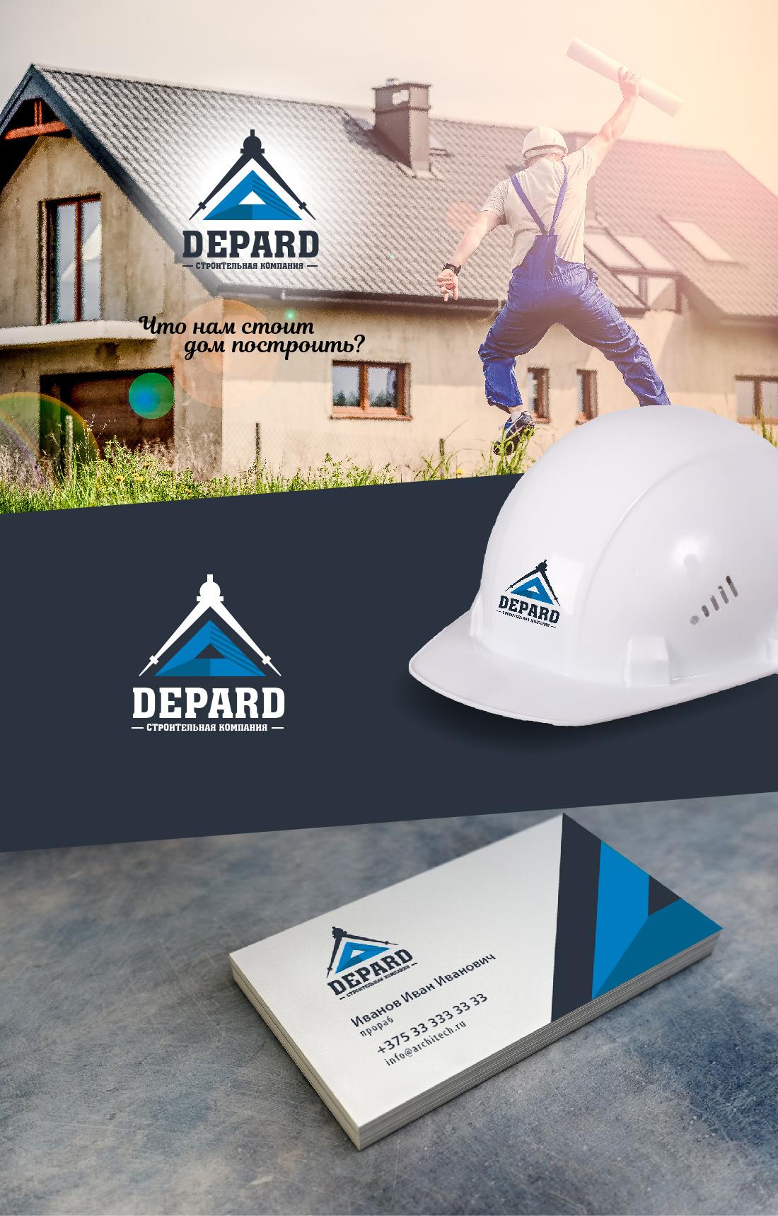Логотип для компании (услуги недвижимость) фото f_3655935603c2deca.jpg
