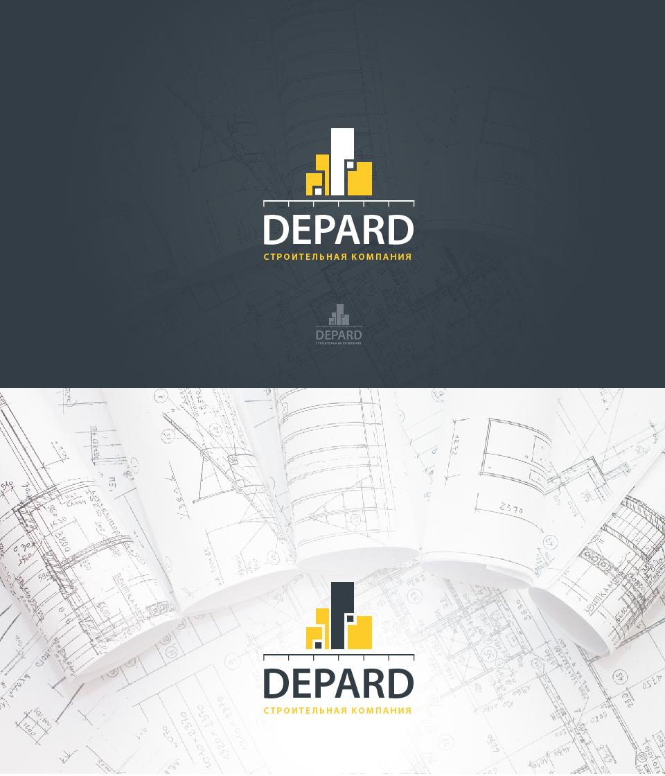 Логотип для компании (услуги недвижимость) фото f_4105935c56f79c0e.jpg