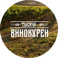 Логотип винокурни