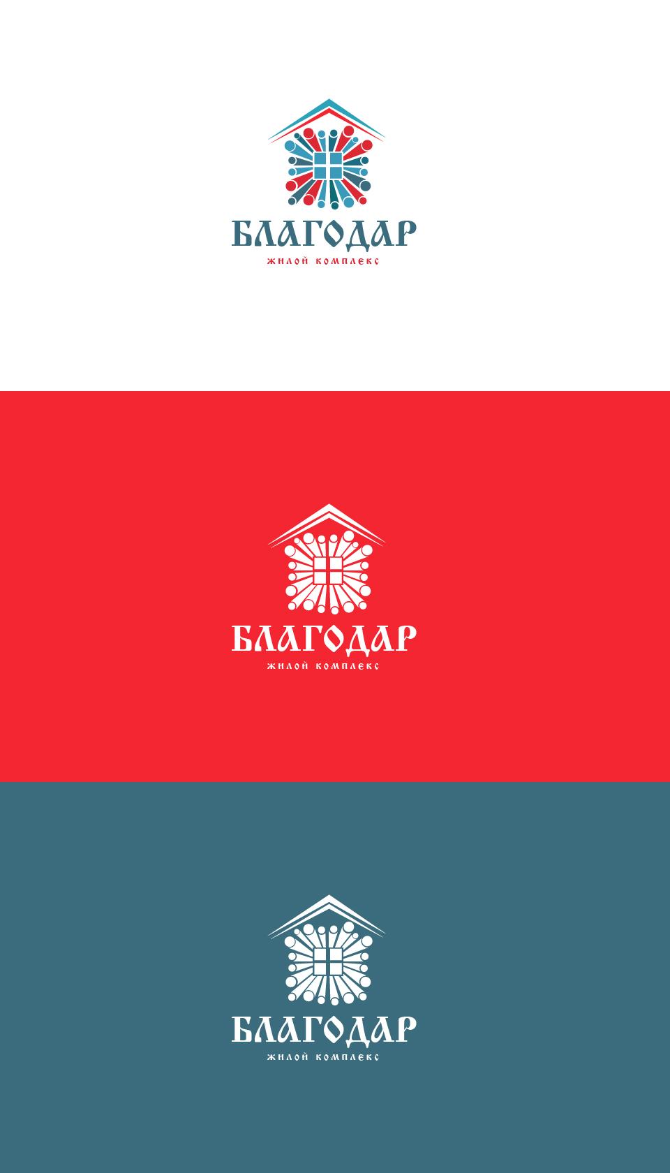 Разработка логотипа и фирменный стиль фото f_563596f914c165a7.jpg