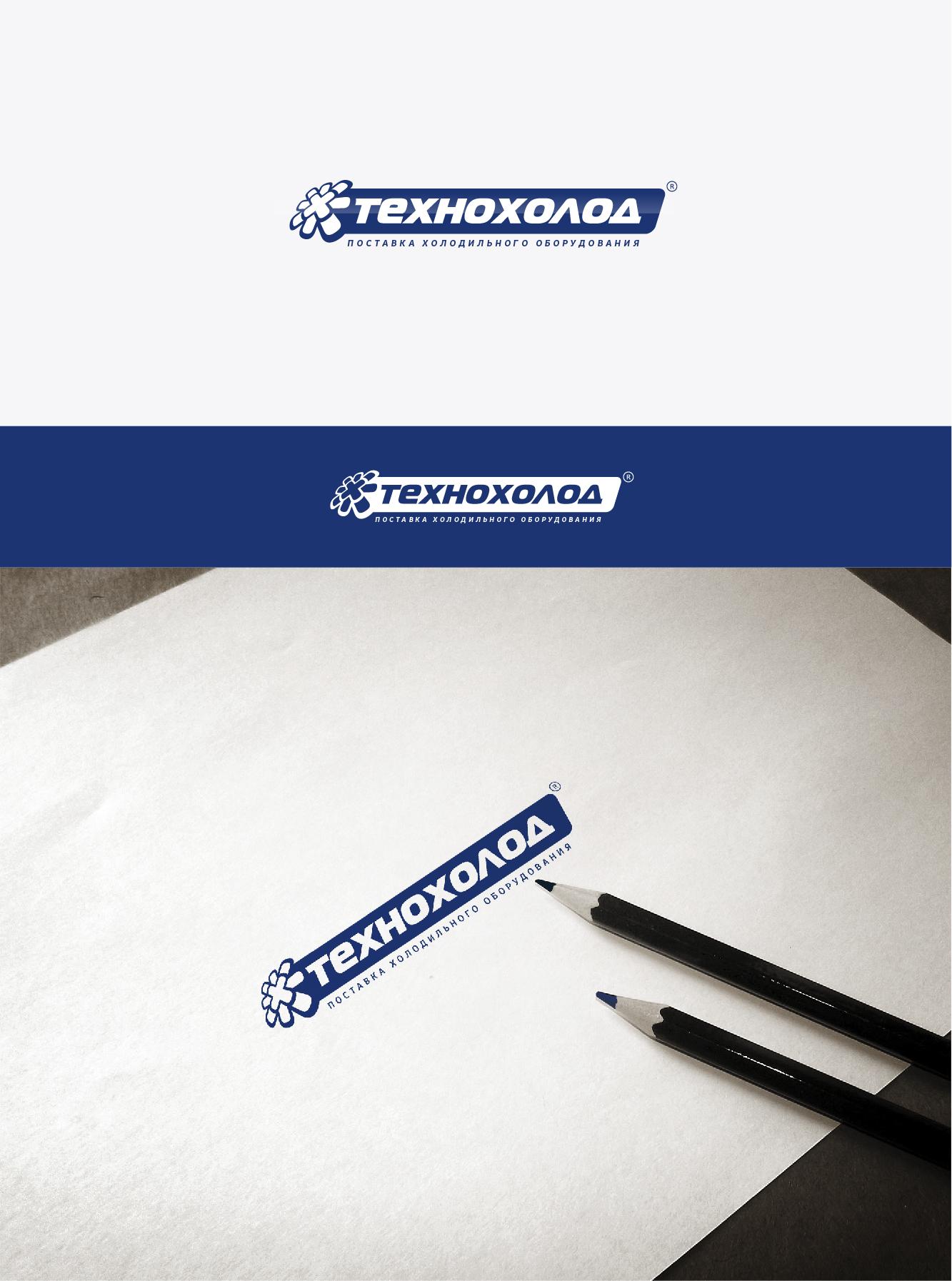 Логотип фото f_600587aa8f183ef9.jpg