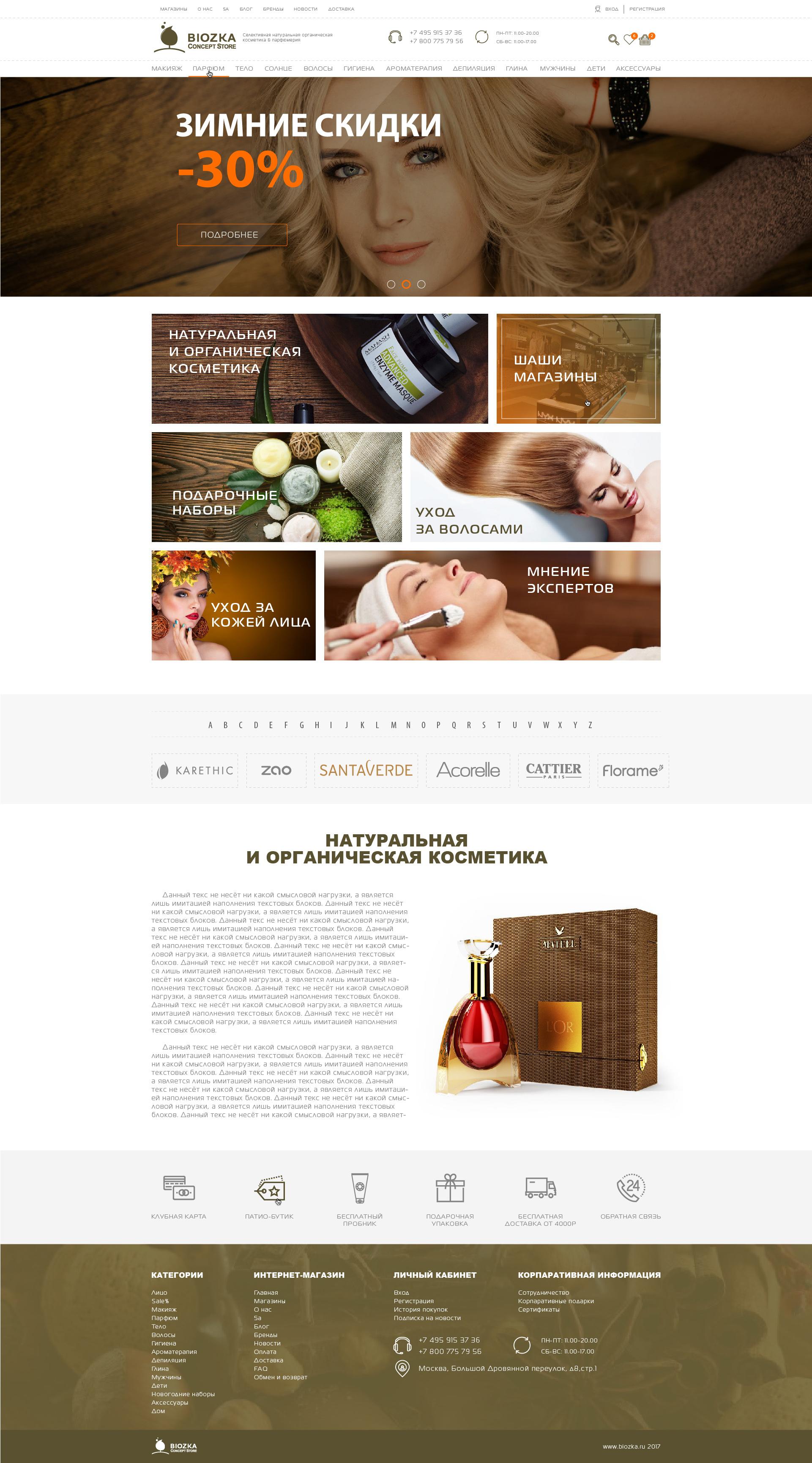 Дизайнер или графический художник для создания дизайна сайта фото f_64358754b375af23.jpg
