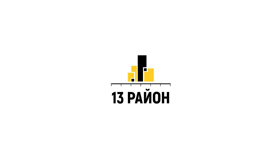 Разработка логотипа и фирменный стиль фото f_684596f4f94b7905.jpg