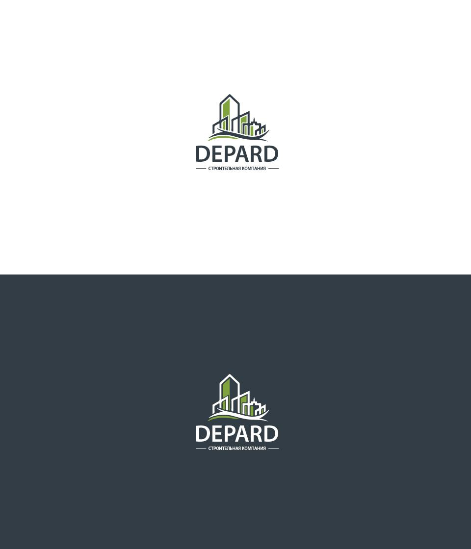 Логотип для компании (услуги недвижимость) фото f_7115935bf4799604.jpg