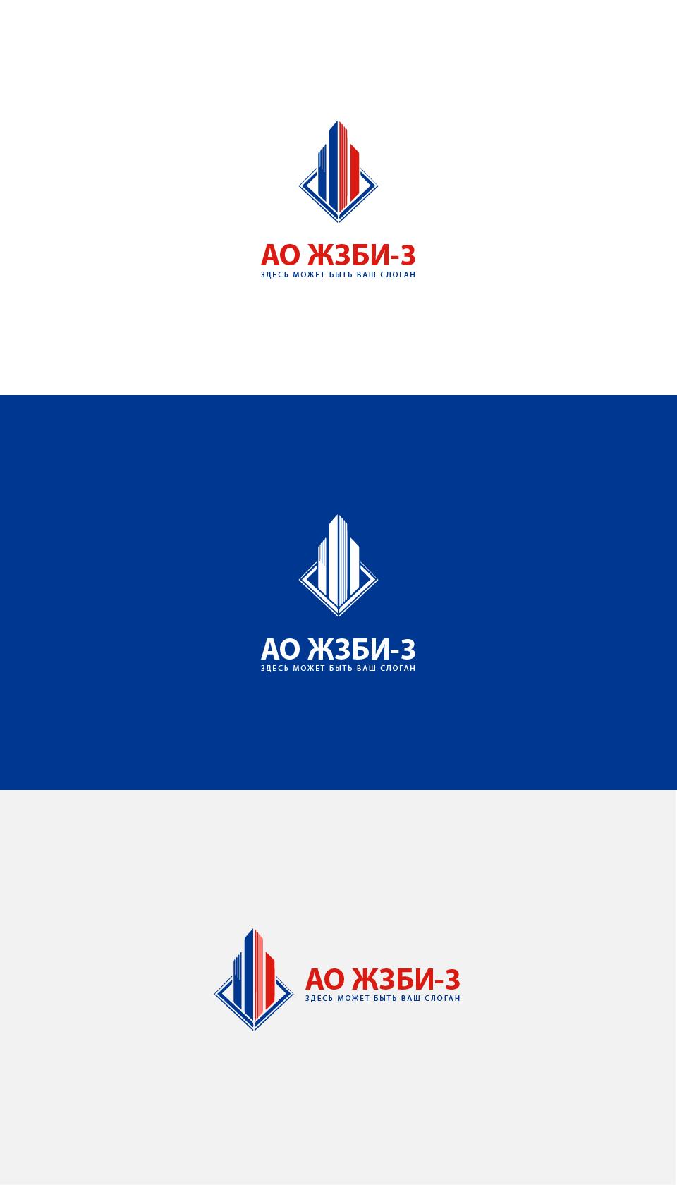 Разработка логотипа и фирменный стиль фото f_718596fc17dad8d4.jpg