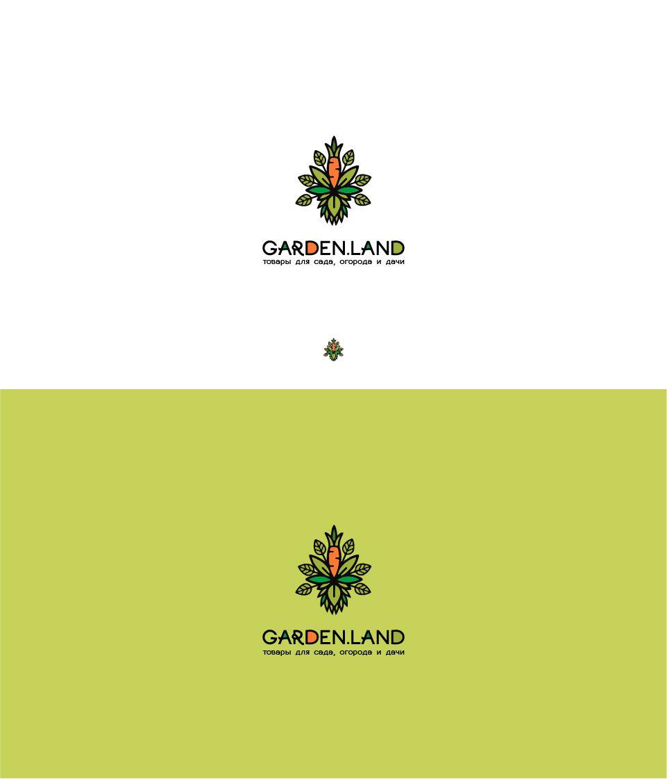 Создание логотипа компании Garden.Land фото f_7225984476e97ddf.jpg
