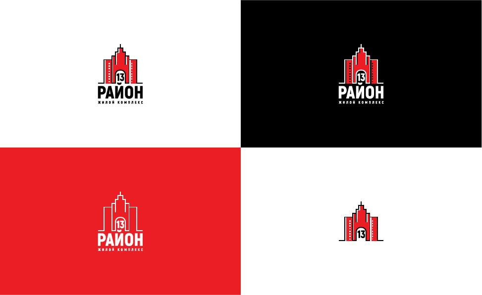 Разработка логотипа и фирменный стиль фото f_733596f5a15abfb7.jpg
