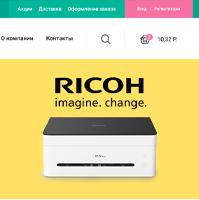 "Дизайн интернет-магазина ""Офис-Мастер"""