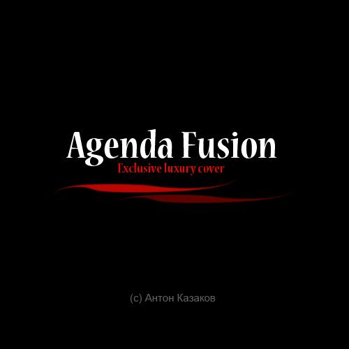 Agenda Fusion - Книги на заказ