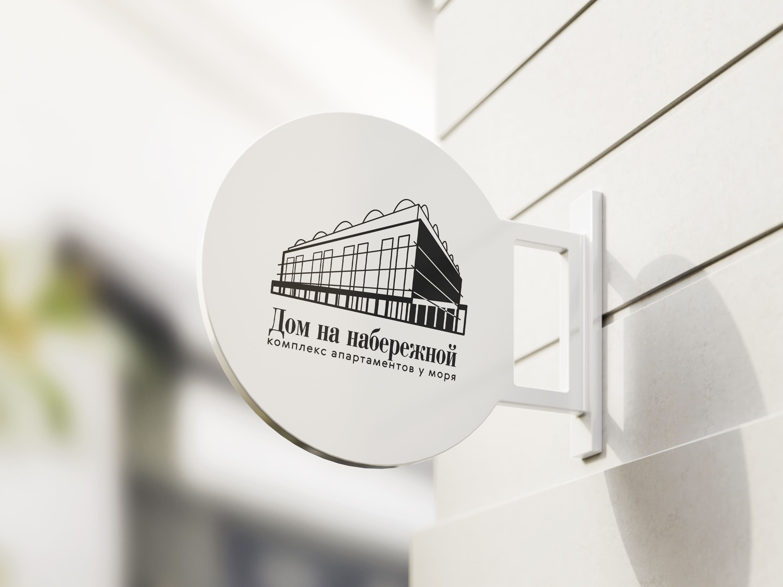 РАЗРАБОТКА логотипа для ЖИЛОГО КОМПЛЕКСА премиум В АНАПЕ.  фото f_0045de85501ae62c.jpg