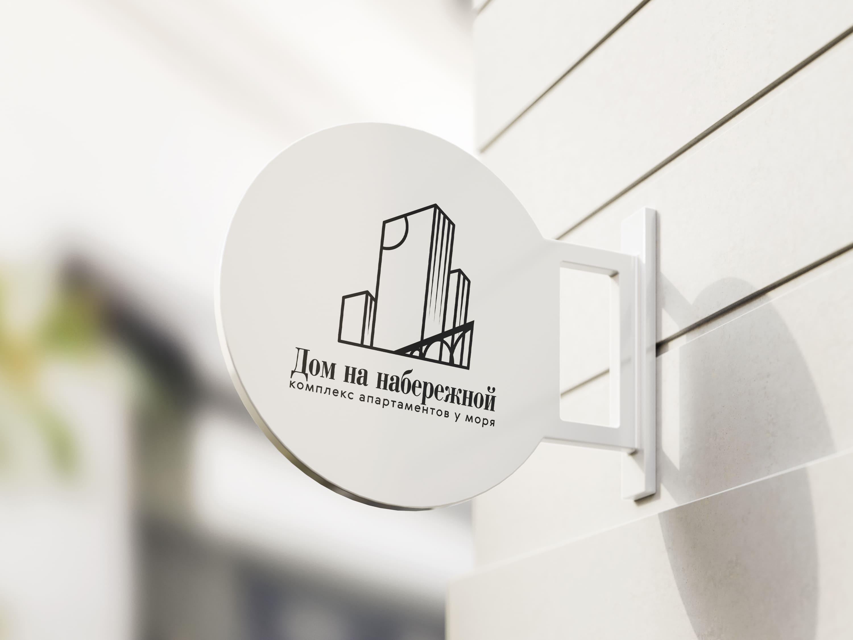 РАЗРАБОТКА логотипа для ЖИЛОГО КОМПЛЕКСА премиум В АНАПЕ.  фото f_1815de854fe99d9e.jpg
