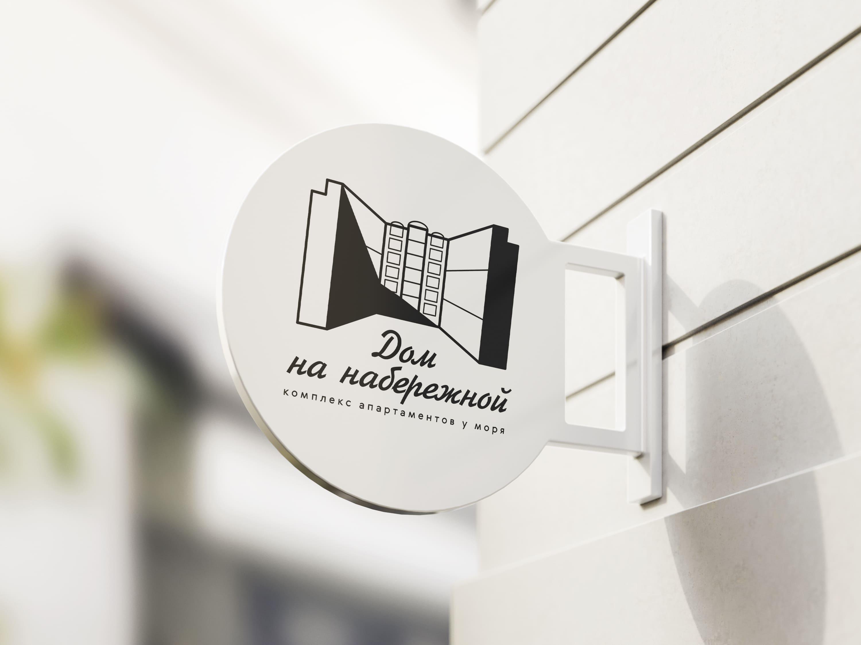РАЗРАБОТКА логотипа для ЖИЛОГО КОМПЛЕКСА премиум В АНАПЕ.  фото f_7935de854799d3cd.jpg
