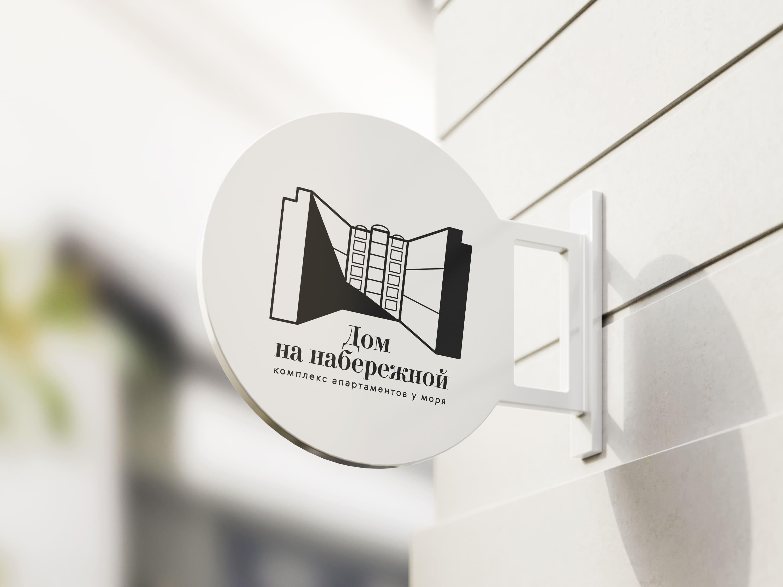 РАЗРАБОТКА логотипа для ЖИЛОГО КОМПЛЕКСА премиум В АНАПЕ.  фото f_9185de85489ba02f.jpg