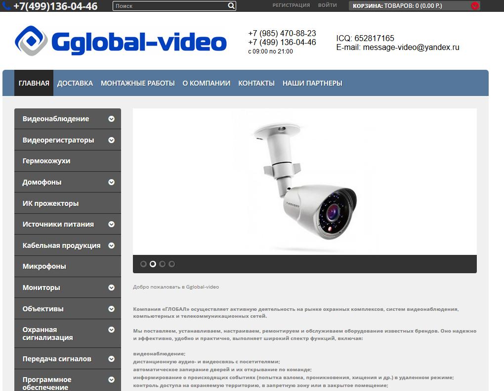 Opencart. 50 процентная доработка сайта gglobal-video.ru
