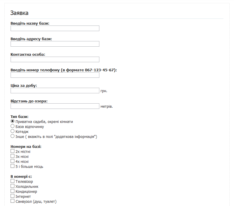 PHP. Модуль онлайн заказа.
