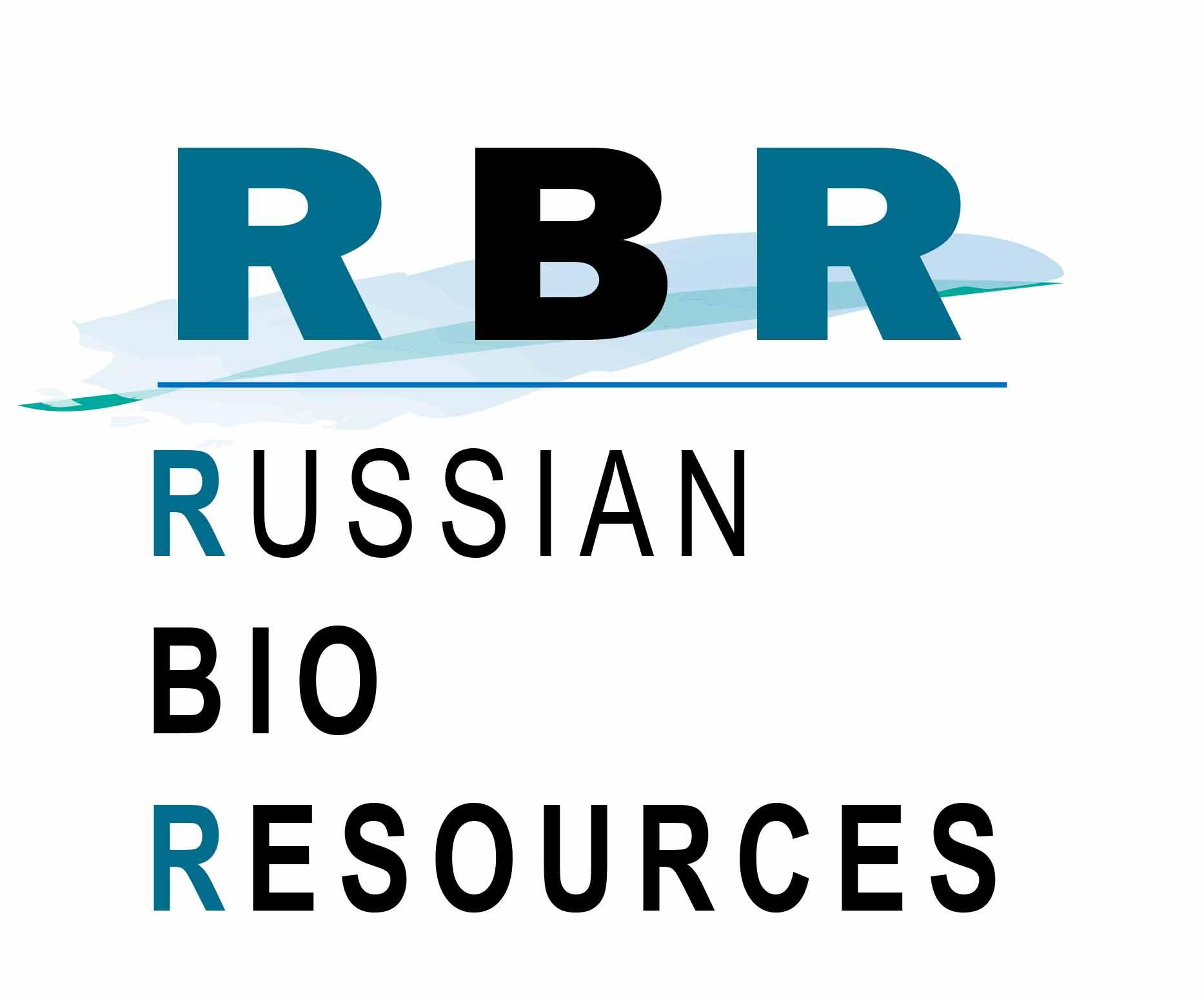 Разработка логотипа для компании «Русские Био Ресурсы» фото f_70858fb8c19c22eb.jpg