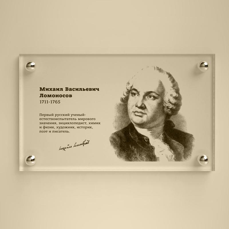 Предложить идею оформления портретов (с информацией) на стене фото f_0015e16f73664a9f.jpg