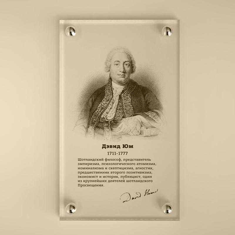 Предложить идею оформления портретов (с информацией) на стене фото f_7475e16f7331ed63.jpg