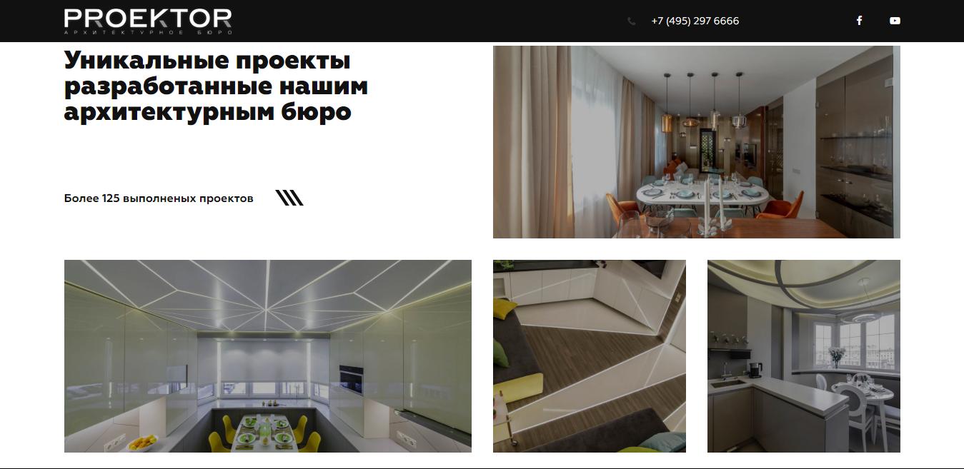 "Сайт архитектурного бюро ""PROEKTOR"""