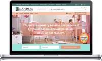 """Посадочная страница для летней акции компании """"Manders"""""""